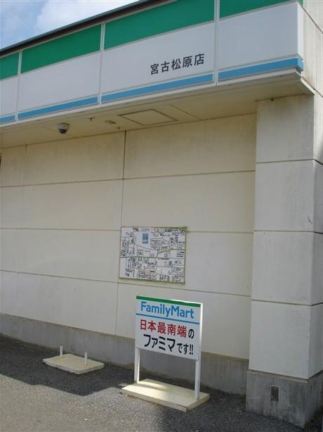 miyako24.jpg