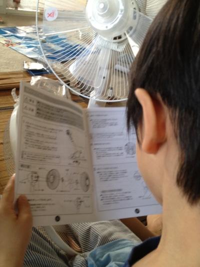 fc2blog_2012071420183219c.jpg