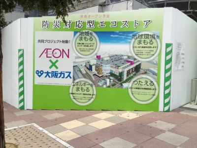 fc2blog_20121117152124fae.jpg