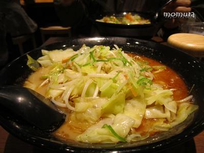野菜ラーメン@熊本空港