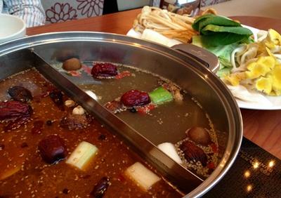 400台湾海鮮鍋