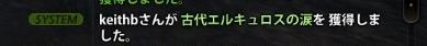 涙2012_11_14_0001