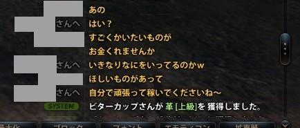 2012_05_05_0000e1.jpg
