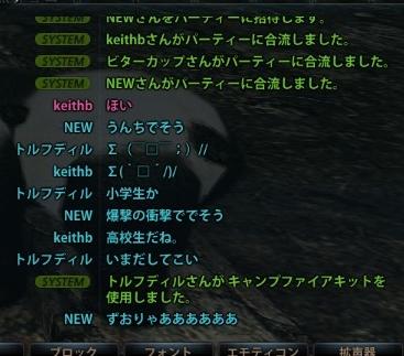 2012_11_15_0009_k.jpg