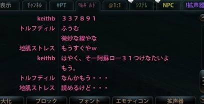 2012_11_19_0010e1.jpg