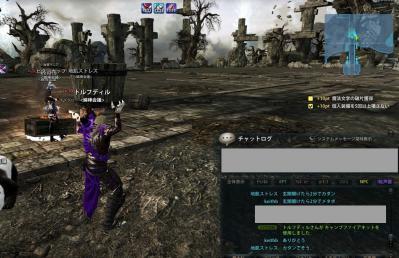 2012_11_20_0001e2.jpg