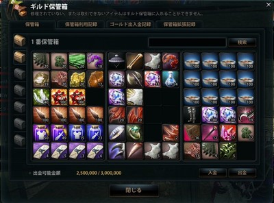 2012_11_23_0004e1.jpg
