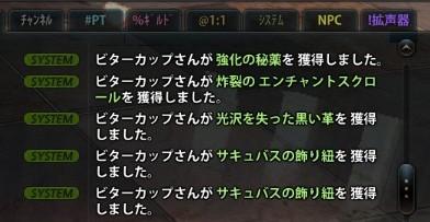 2012_11_23_0009e1.jpg