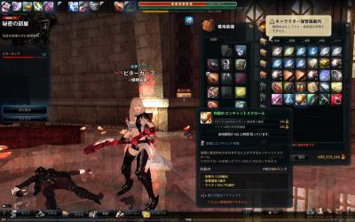 2012_11_23_0010e1.jpg