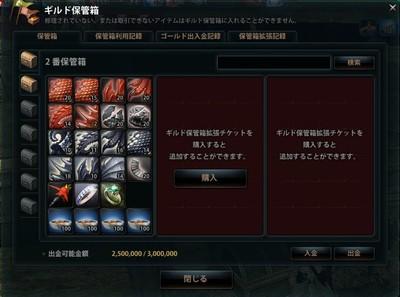 2012_11_24_0000e1.jpg