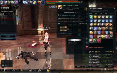 2012_11_24_0006e1.jpg