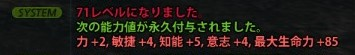 2012_11_25_0003e1.jpg