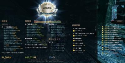 2012_11_25_0012s1.jpg