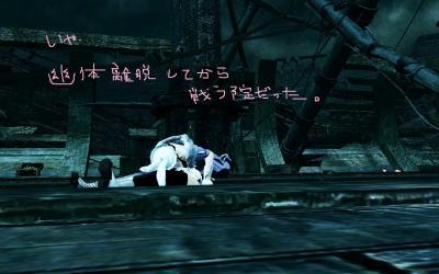 2012_11_25_0040e1_20121128124725.jpg