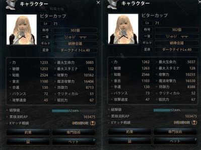 2012_11_28_0016e1.jpg