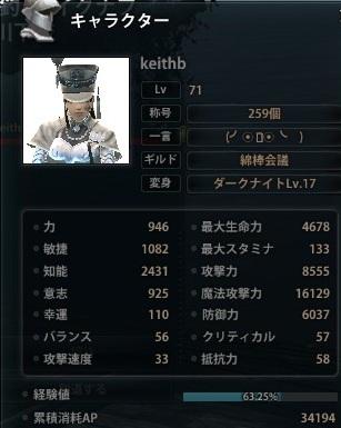 2012_11_30_.jpg