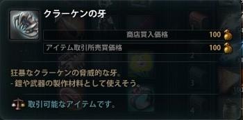 2012_12_01_0000e1.jpg