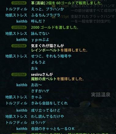 2012_12_05_0014e1.jpg