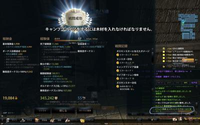 2012_12_14_0006e1.jpg
