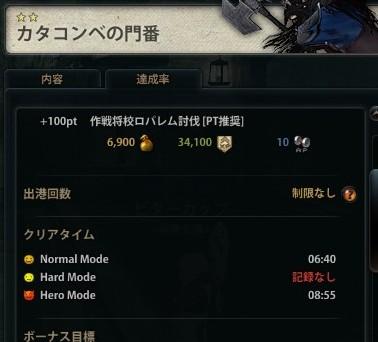 2012_12_17_0003e1.jpg