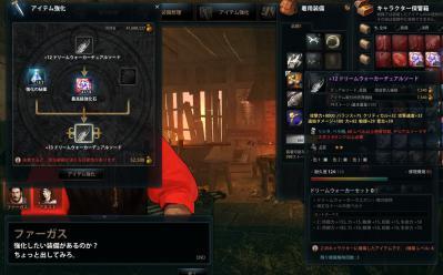 2012_12_26_0000e1.jpg