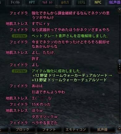 2012_12_28_0001e1.jpg