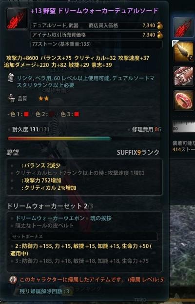 2012_12_28_0002e1.jpg