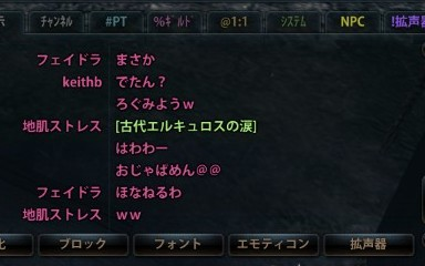 2012_12_29_0009e1.jpg