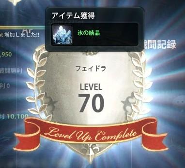 2013_01_07_0002e1.jpg