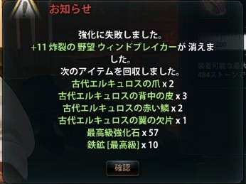 2013_01_16_0001e1.jpg