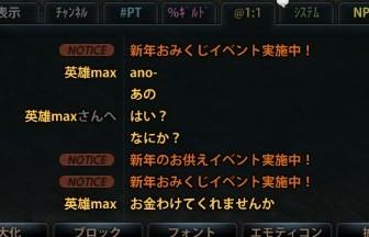 2013_01_16_0001e1_20130116175700.jpg