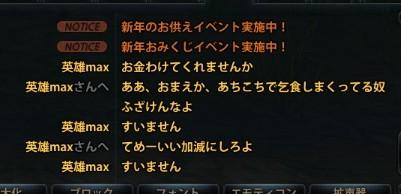 2013_01_16_0002e1_20130116175724.jpg