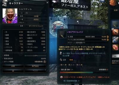 2013_01_16_0002e1.jpg