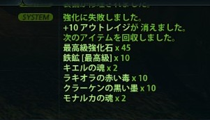 2013_01_16_0003e1.jpg