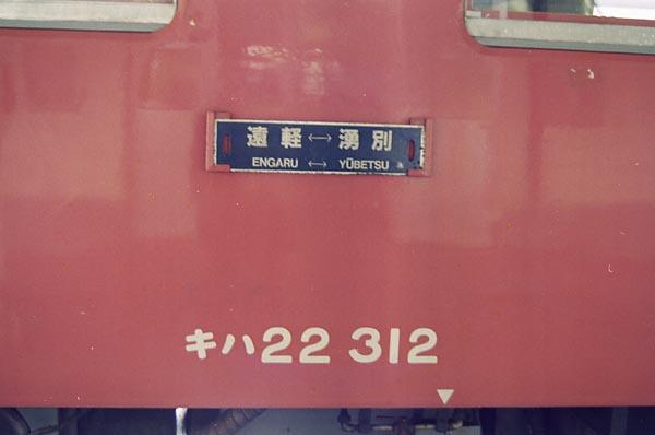 0746_16an_.jpg