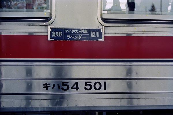 0761_34n_DC54.jpg