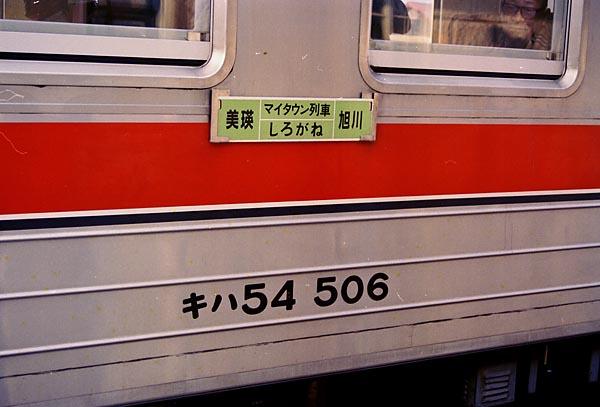 0762_27n_DC54.jpg