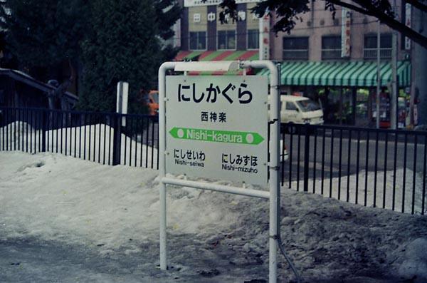 0762_33n_.jpg