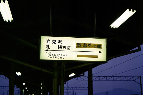 0763_20n.jpg