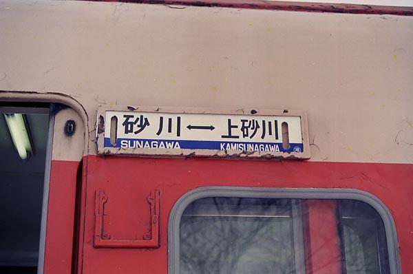 0763_29n_DC56.jpg