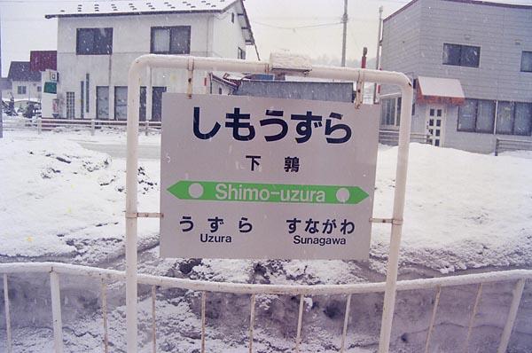 0763_37n_.jpg