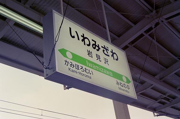 0765_01n_.jpg