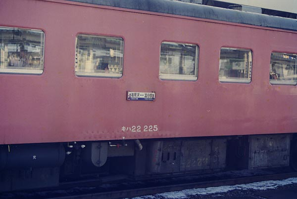 0765_12n_DC22.jpg