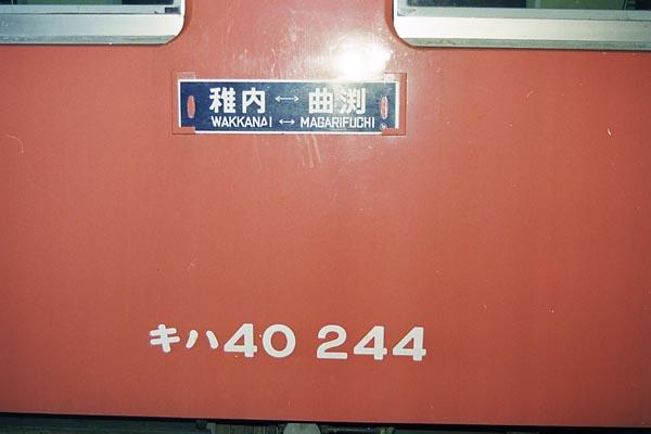 0780_27n_DC40.jpg