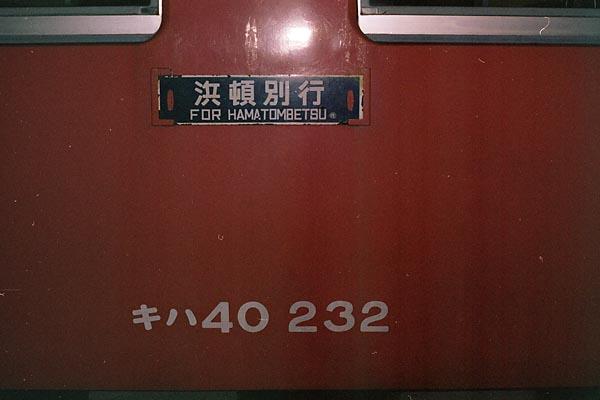 0780_28n_DC40.jpg