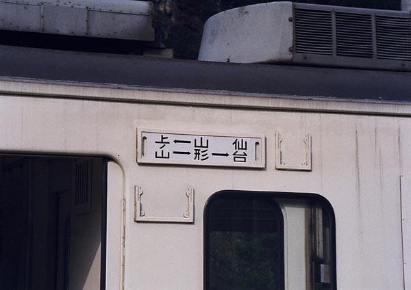 1418_11n.jpg