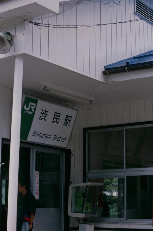 3551_02_.jpg