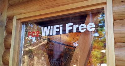 FC2 WiFi Ferr
