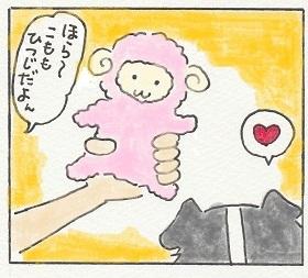 ぬいぐるみ5