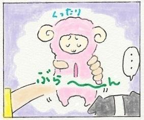 ぬいぐるみ7